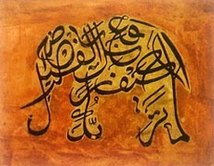 Arabic calligraphy of an elephant